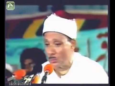 qari abdulbasit surah rehman and waqiha full HD video