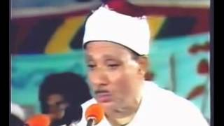 qari abdulbasit surah rehman and waqiha  HD video 1980
