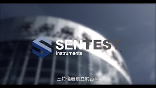 SENTEST Instruments 三特儀器 Pyrometer|Infrared Thermometer