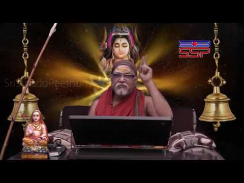 Eesavaasyam Song by Sri Sri Sri Swaroopanandendra Saraswati Mahaswamy Part06