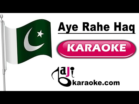 Aye Rahe Haq Ke Shaheedo - Video Karaoke - Pakistani National - By Baji Karaoke
