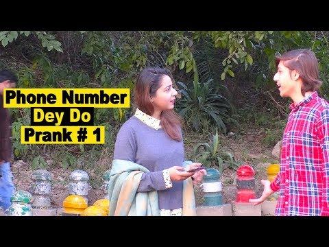 Phone Number Dey Do Prank #1 Maryam Ikram | Lahore TV | Pak | Ind | UK | USA| UAE