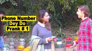 Phone Number Dey Do Prank #1 Maryam Ikram | Lahore TV | Pak | Ind | UK | USA| UAE