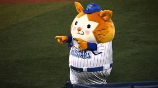 2015.3.31 横浜スタジアム開幕戦 横浜DeNAベイスターズマスコットキャラ...