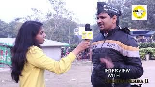 Gambar cover एक्सक्लूसिव INTERVIEW: विधनसभा प्रत्यासी Upendra Mishra JI  से खास मुलाकात Upendra Mishra JI