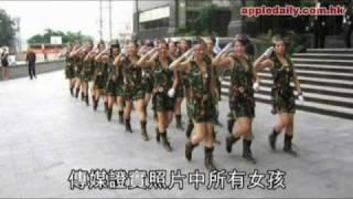 東莞酒店小姐大閱兵, 超短裙�...