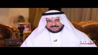 نفوس مطمئنة مع الدكتور طارق الحبيب  الحلقة 4 thumbnail