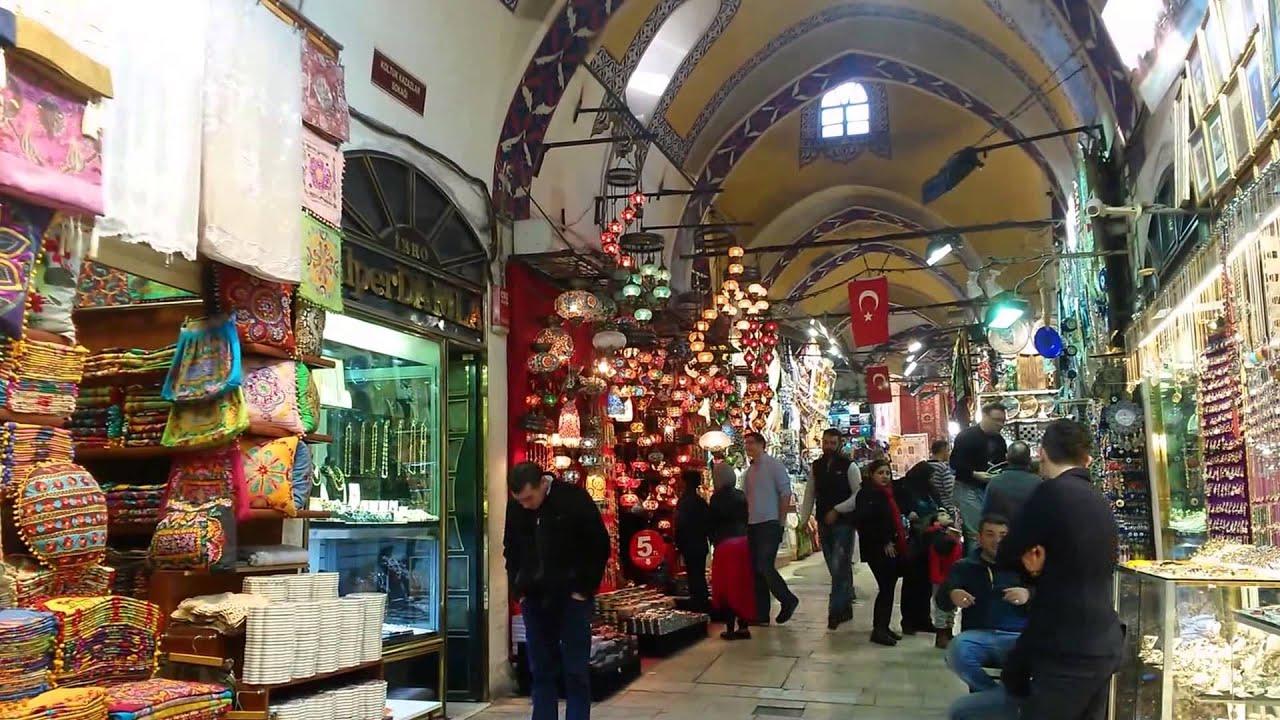 Grand Bazaar (Kapalı Çarşı) - Beyazıt / Istanbul - YouTube