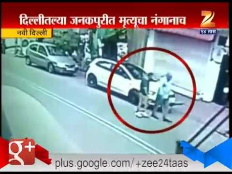 New Delhi Drunk Driver Slams In A Seniour Citizen Leads To Death