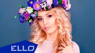 Мария Неделкова - Засыпать в твоих объятиях