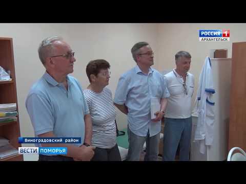 Рабочая поездка депутатов облсобрания в Виноградовский район