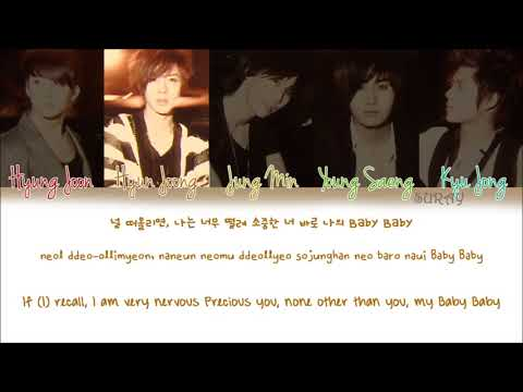 SS501 – Love Like This 네게로 HanRomEng Color Coded Lyrics