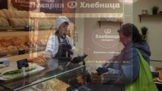 Ирина в хлебнице )))(, 2016-10-16T16:46:14.000Z)
