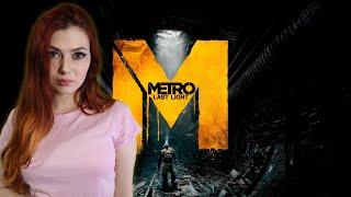 ☢ Metro Last Light Redux ☢ Часть 2