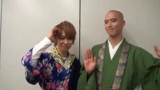 西銘×柳で2016年の抱負を!! 仮面ライダーゴースト Kamen Rider Ghost ...