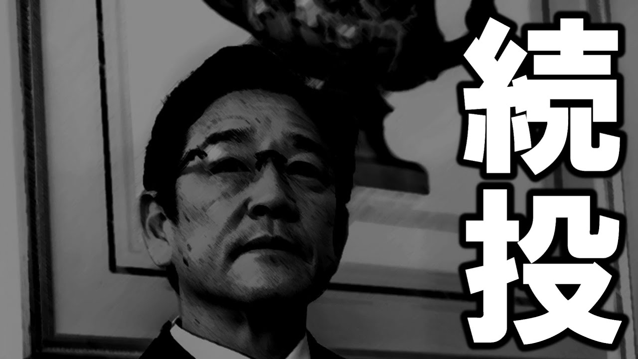【NPB】栗山監督:続投に関して