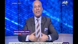 الدوري ضاع .. تعليق قوي من أحمد موسى على تعادل الزمالك والجونة.. فيديو