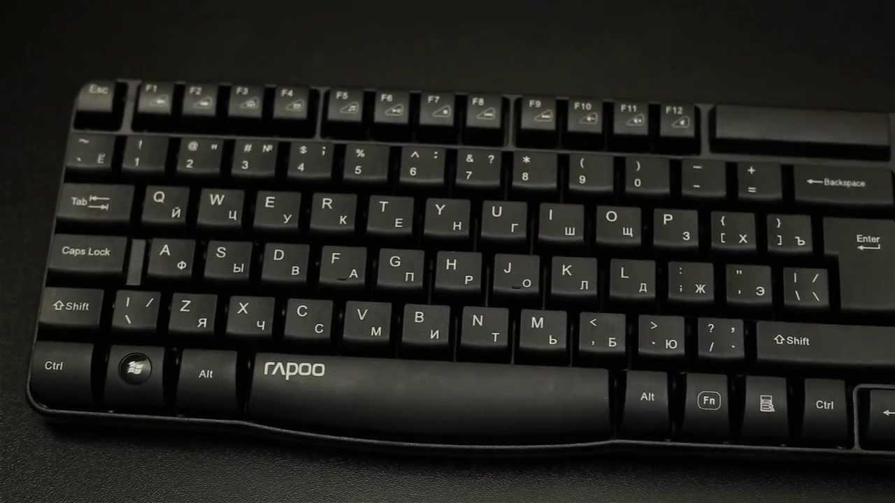Видеообзор клавиатуры Rapoo E1050 и комплекта Rapoo X1800