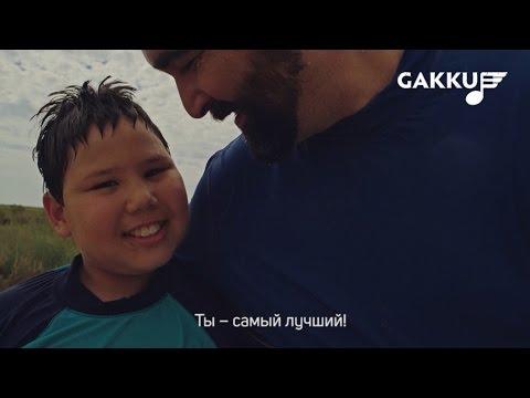 торегали тореали 2017 mp3 скачать или слушать бесплатно