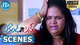 Weekend love movie scenes - supriya sailaja takes vidyu raman blame on her