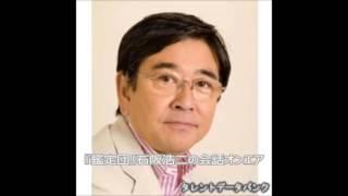 石坂浩二の会話を「鑑定団」でオンエアか?動画で解説をしています。 (...