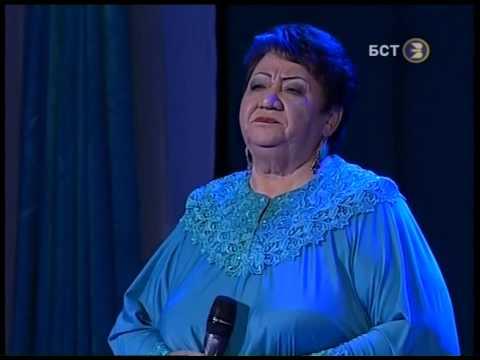 """Бибисара Азаматова - """"Үткәндәргә kарап, юлдар өҙөлгән"""""""