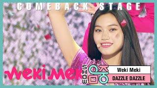 [쇼! 음악중심] 위키미키 - DAZZLE DAZZLE ( Weki Meki - DAZZLE DAZZLE )