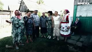 Михаил Терентьевич поет традиционную полесскую песню