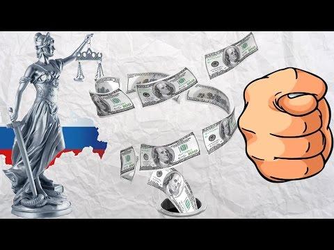Россия приняла закон о лимитах на товары из заграницы! Я В ШОКЕ!!!