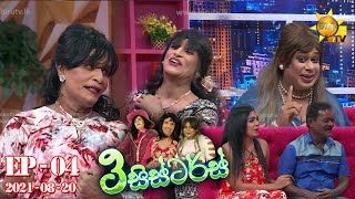 3-sisters-episode-04-2021-08-20