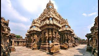 El Templo Kailasanathar NO fue Construido con Piedras - Antigua Tecnología Avanzada al Descubierto