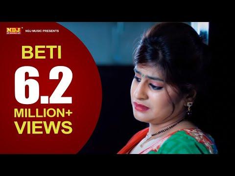 Beti । बेटी  । New Haryanvi Song 2016 । Nippu Nepewala | Full HD Video | NDJ Film Official