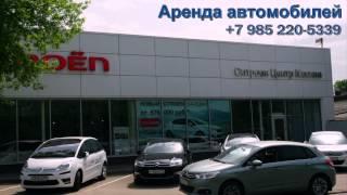 аренда автомобилей в РеалКар(, 2014-01-10T13:50:52.000Z)