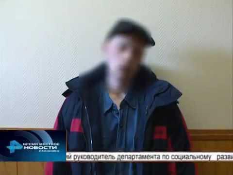 Задержан подозреваемый в нападении на 8 летнюю девочку Сафоново