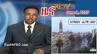 Eritrean News ( June 9, 2017) |  Eritrea ERi-TV