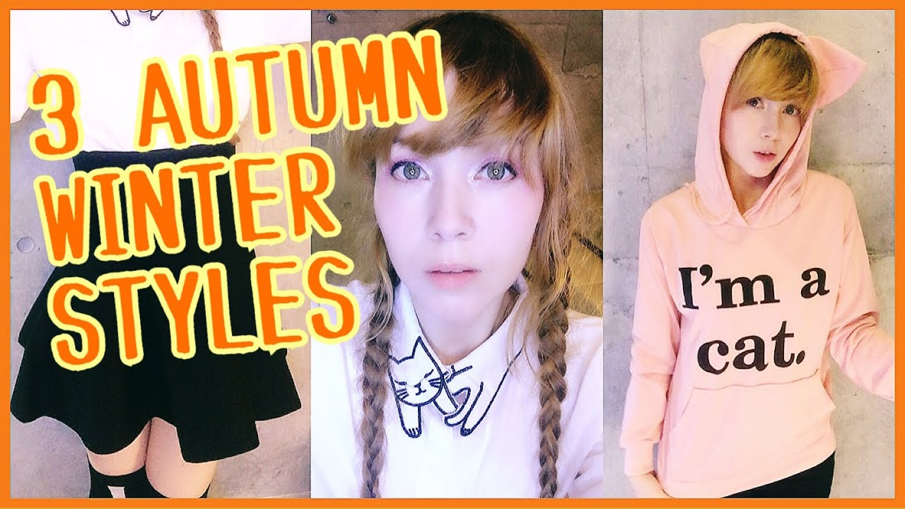 3 CUTE Autumn/Winter STYLES TRY ON HAUL  | ROMWE online fashion 2