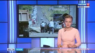 Смотреть видео Подробности о ДТП в Подгорном. Видео с канала Россия Пенза. онлайн