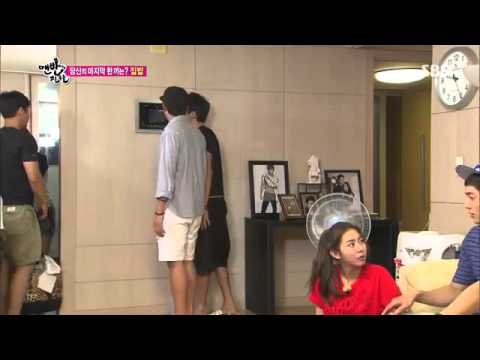 Kim Hyun Joong - UEE Moment   Barefooted Friends Ep 20 [ 맨발의친구들] 130901