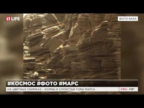 Марсоход прислал свежие фото красной планеты