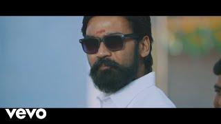 Santhosh Narayanan, Ananthu - Yerra Kaaram Telugu Video | Dhanush, Trisha