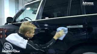 Advance Star уникальное защитное покрытие кузова автомобиля(http://www.advancestar.ru Advance технология защиты кузова Advance-уникальный технологический процесс, который делает кузов..., 2012-12-13T09:05:39.000Z)