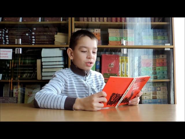 Изображение предпросмотра прочтения – ДаниилСалманов читает произведение «А вымогли бы? (Ясразу смазал карту будня…)» В.В.Маяковского