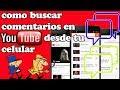 COMENTARIOS DE MIS HATERS! - YouTube