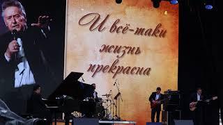 Сергей Жилин выступил на концерте памяти Андрея Дементьева Video