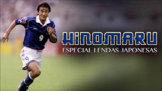 Hinomaru - 105 - Lendas Japonesas Gon NAKAYAMA ( Elias Falarz e Tiago H Cruz)