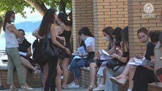 Comienza la PEvAU en el campus almeriense