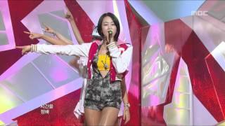 Hanyoung - Diet, 한영 - 다이어트, Music Core 20090926