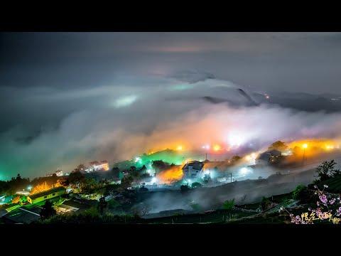 台灣4大七彩琉璃雲海景點 Time Lapse 拍攝 : 悟空大師