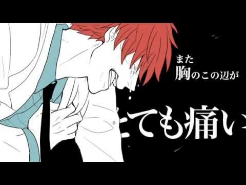 【Akashi Seijuro】Hurting For A Very Hurtful Pain【KNB SUB ITA】