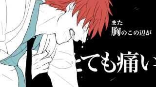 【Akashi Seijuro】Hurting For A Very Hurtful Pain【KNB SUB ITA】